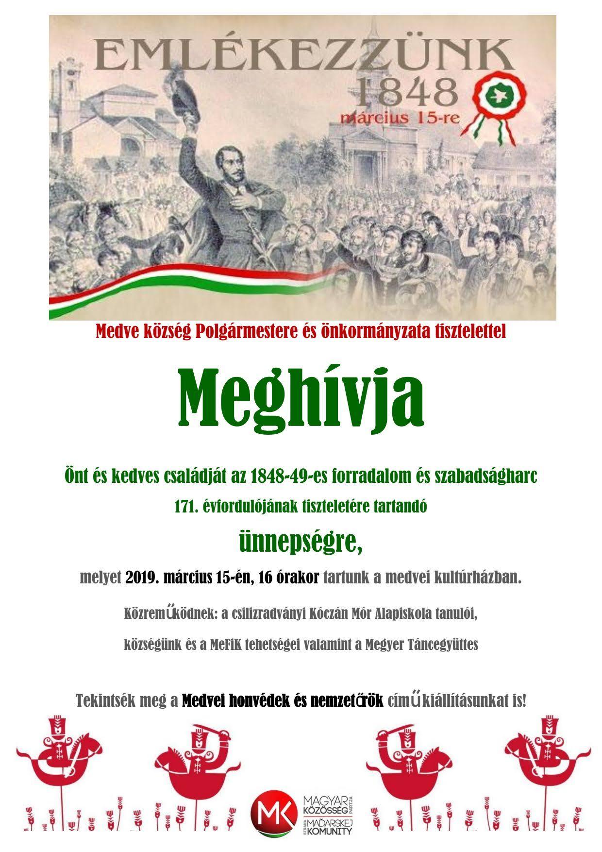Emlékünnepség (1848/49-es forradalom és szabadságharc)