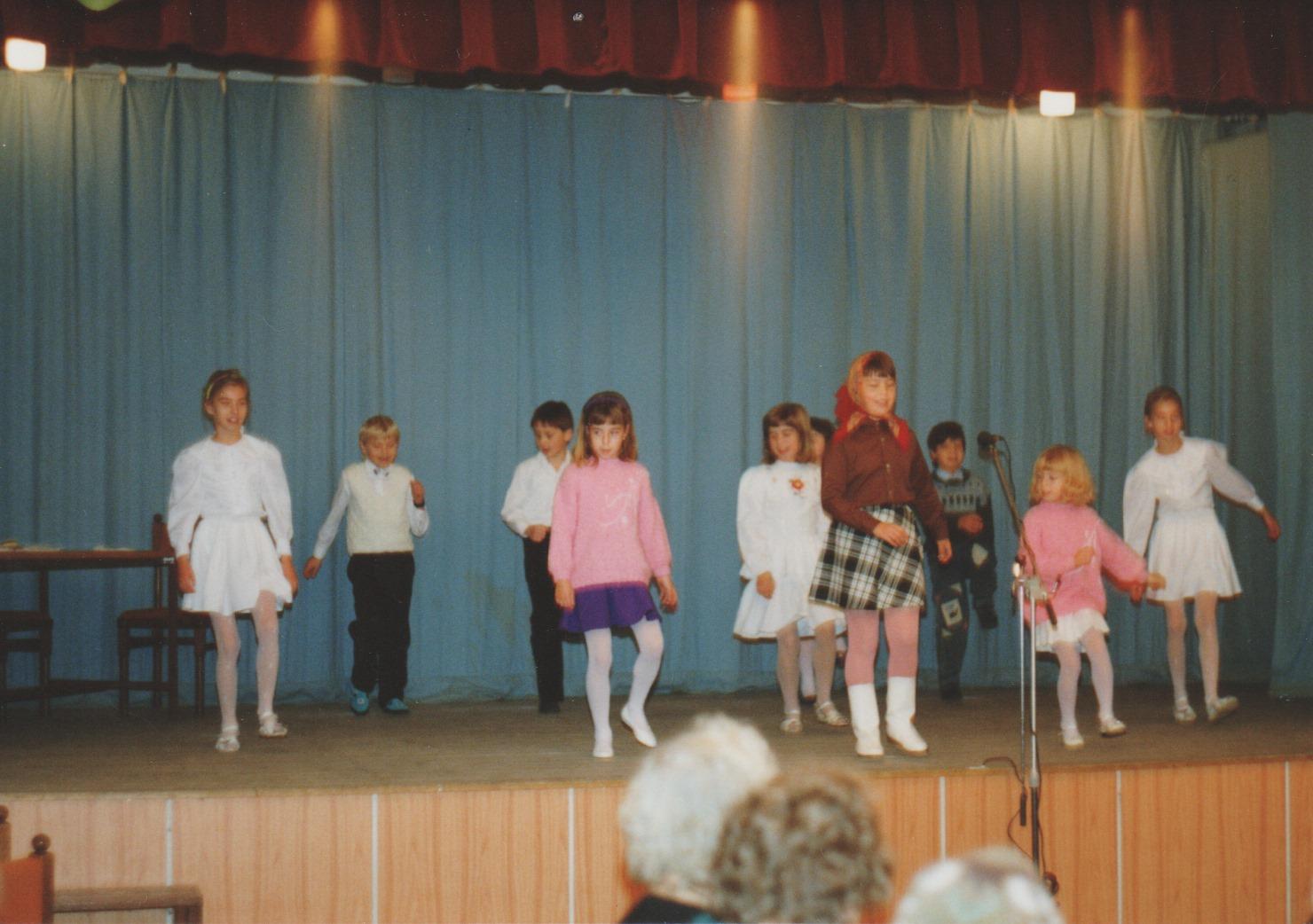Archív 1995-1997